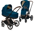 Cybex-Priam-2w1-Mountain-Blue.jpg