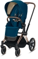 Cybex-e-Priam-Mountain Blue-2.jpg