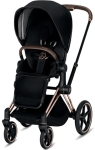 Cybex e-Priam - wózek spacerowy | Premium Black
