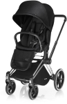 Cybex Priam LUX - wózek spacerowy | Stardust Black