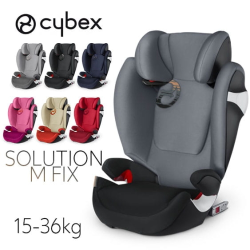 cybex solution m fix cybex fotelik isofix. Black Bedroom Furniture Sets. Home Design Ideas