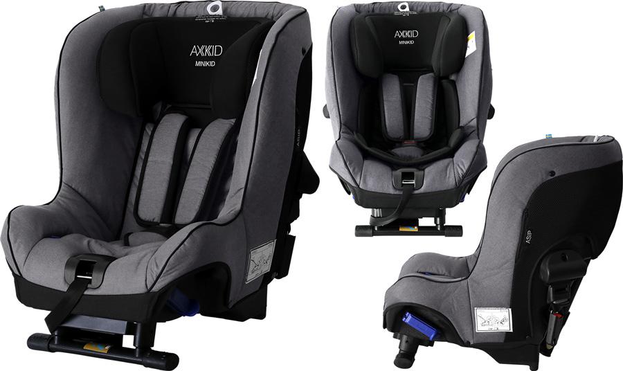 axkid minikid 2 0 fotelik samochodowy black. Black Bedroom Furniture Sets. Home Design Ideas